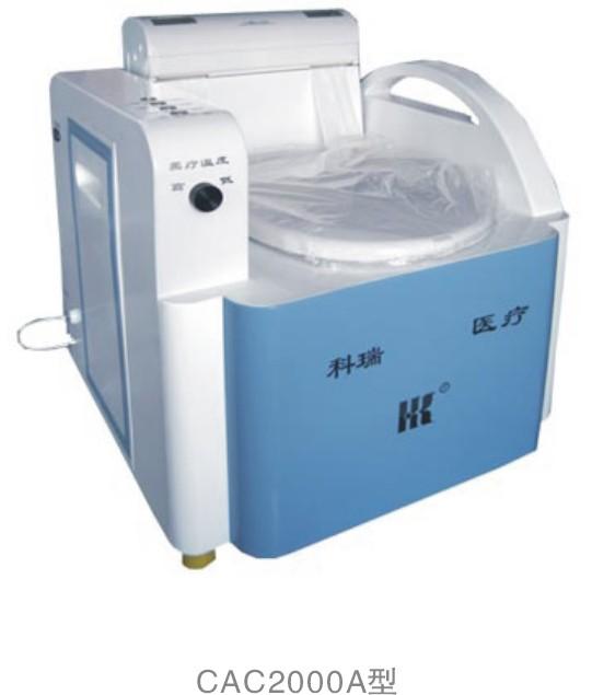 超声雾化熏洗仪 KR-XZ-2008A